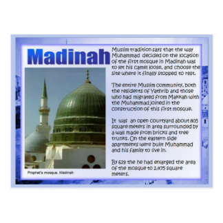 Education, History,  Rise of Islam, Madinah Postcard