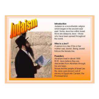 Education, Religion, Judaism, Introduction Postcard