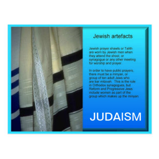 Education, Religion, Judaism, Jewish Artefacts Postcard
