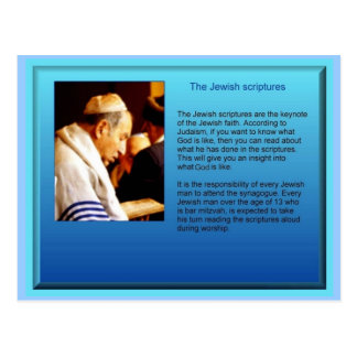 Education, Religion, Judaism, Jewish Scriptures Postcard