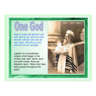 Education,  Religion,  Judaism, One God Postcard