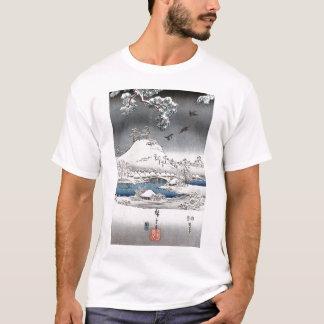 edun LIVE T-Shirt