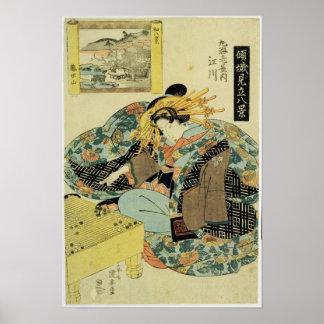 Egawa from the Maruebiya House Poster