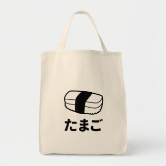 Egg in Katakana (Japanese Characters) Tote Bag