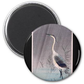 Egret in Rain by Seitei Watanabe 1851- 1918 6 Cm Round Magnet