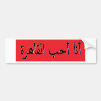 Egypt Bumper Sticker