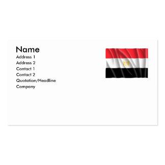 EGYPT BUSINESS CARD TEMPLATES
