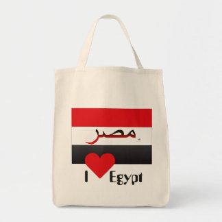 Egypt - Egypt bag