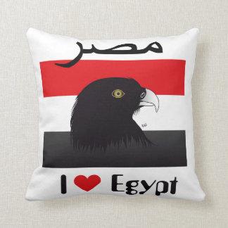 Egypt - Egypt cushion