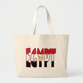 Egypt Flag/Word Bags