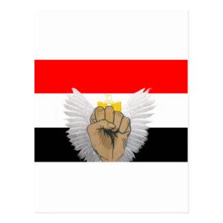 Egypt Freedom 2011_ Postcard