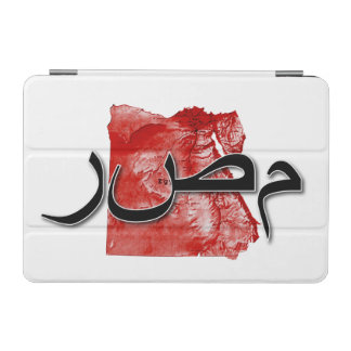 Egypt iPad Mini Cover
