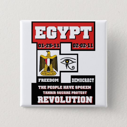 Egypt Revolution 15 Cm Square Badge