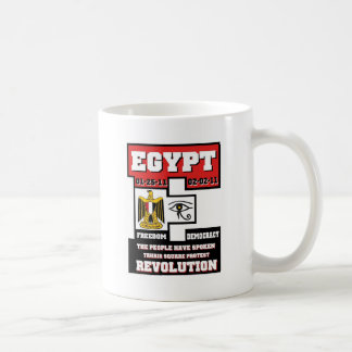 Egypt Revolution Coffee Mug