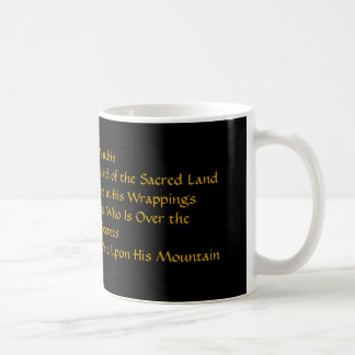 Egyptian Anubis Coffee Mug