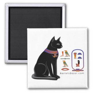 Egyptian Cat Hieroglyphic Magnet