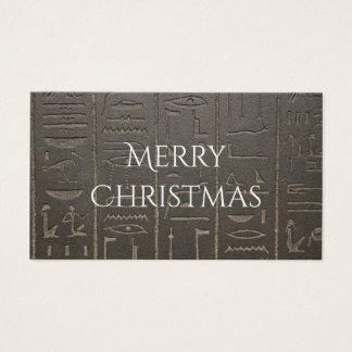 Egyptian Hieroglyphs Ancient Egypt Writing Symbols