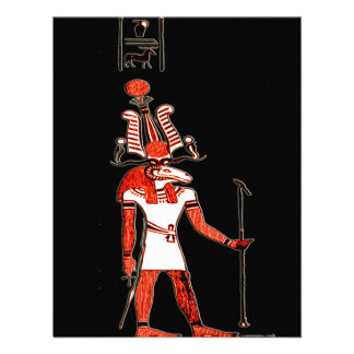Egyptian Mythology *Memphian Khnum* Personalized Invite