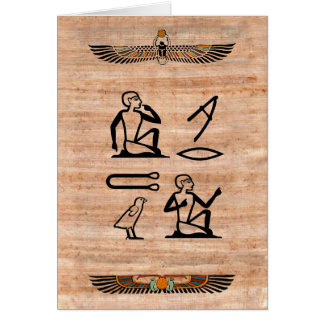 Egyptian Valentine (Man to Man) Card