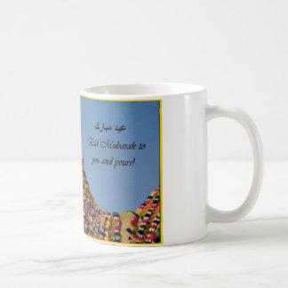 eid1.jpg basic white mug