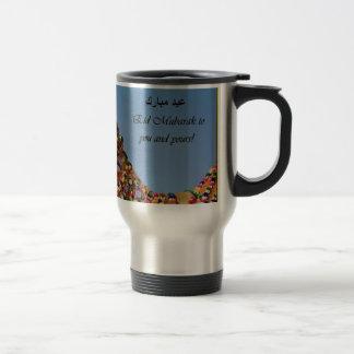 eid1.jpg mugs