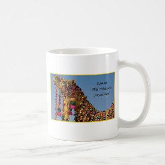 eid1.jpg coffee mugs