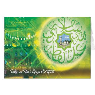Eid al-Fitr GRH001 Greeting Card
