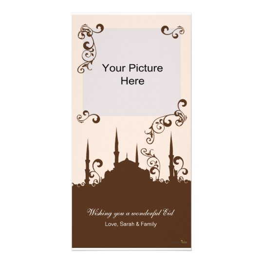 Eid Brown Pink Swirl Photo Cards
