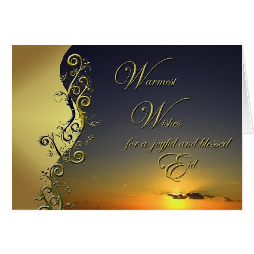 Eid card abstract floral design on sunset