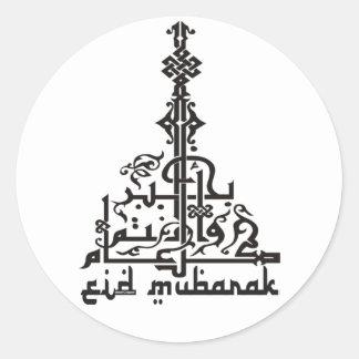 Eid Card Classic Round Sticker