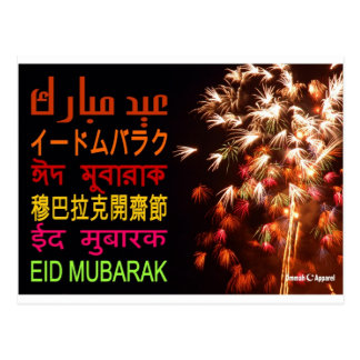 Eid Card Postcard