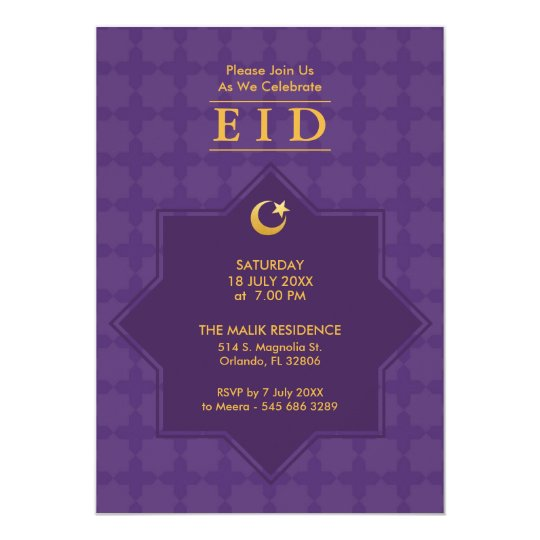 Eid Celebration 8 Pointed Star Party Invitation