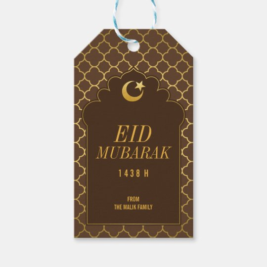 Eid Celebration Gift Tag gold morrocan pattern