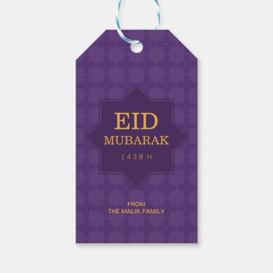 Eid Celebration Gift Tag with 8 Point Star