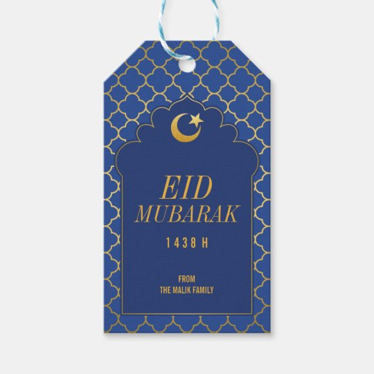 Eid Celebration Gift Tag with gold morrocan patter
