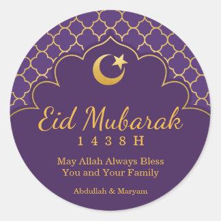 Eid Celebration Sticker Gold Morrocan Pattern