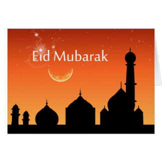 Eid Evening Sky - Greeting Card