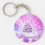 EID Keyrings Keychains