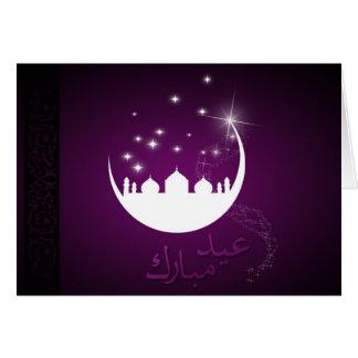Eid Moon Greeting Card