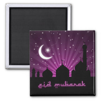 Eid Mosque Purple Night - Magnet