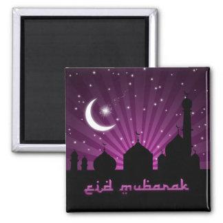 Eid Mosque Purple Night - Magnet