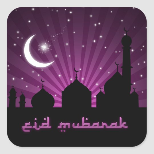 Eid Mosque Purple Night - Sticker
