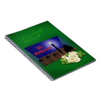 Eid Mubarak 3D Greeting - Notebook