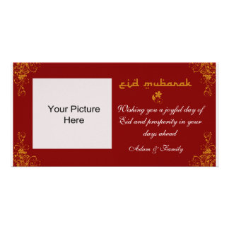 Eid Mubarak Burgundy Orange Swirl Photo Card