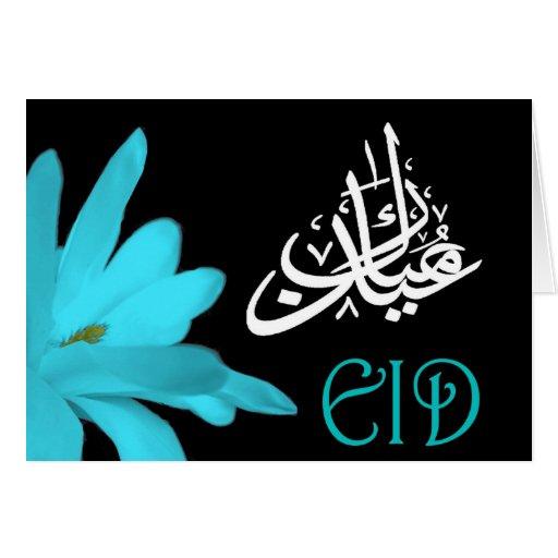Eid Mubarak card Greeting Card