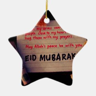 eid-mubarak christmas ornament