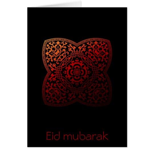 Eid mubarak - customisable greeting card