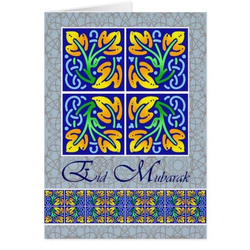 Eid Mubarak, Eid al Fitr, Leaf Tiles Nature Design Greeting Cards