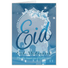 Eid mubarak, Eid Greeting Card, Eid Blue Card