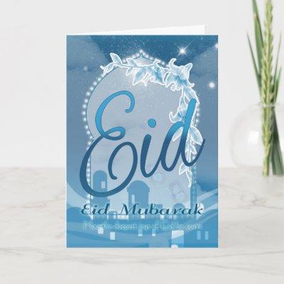 Eid mubarak blue greeting card eid mubarak blue greeting card eid mubarak blue greeting card eid mubarak blue greeting card zazzle m4hsunfo